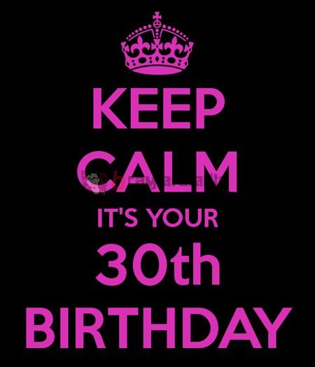 Ucapan Selamat Ultah, Ulang Tahun 30, Selamat Ulang Tahun