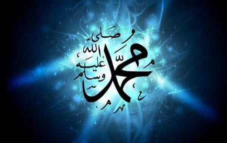 nabi muhammad saw, sabda nabi muhammad, kata nabi muhammad