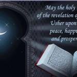 ramadan, bulan ramadan, ramadhan, puasa ramadan